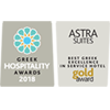 Best Greek Excellence in Service Hotel